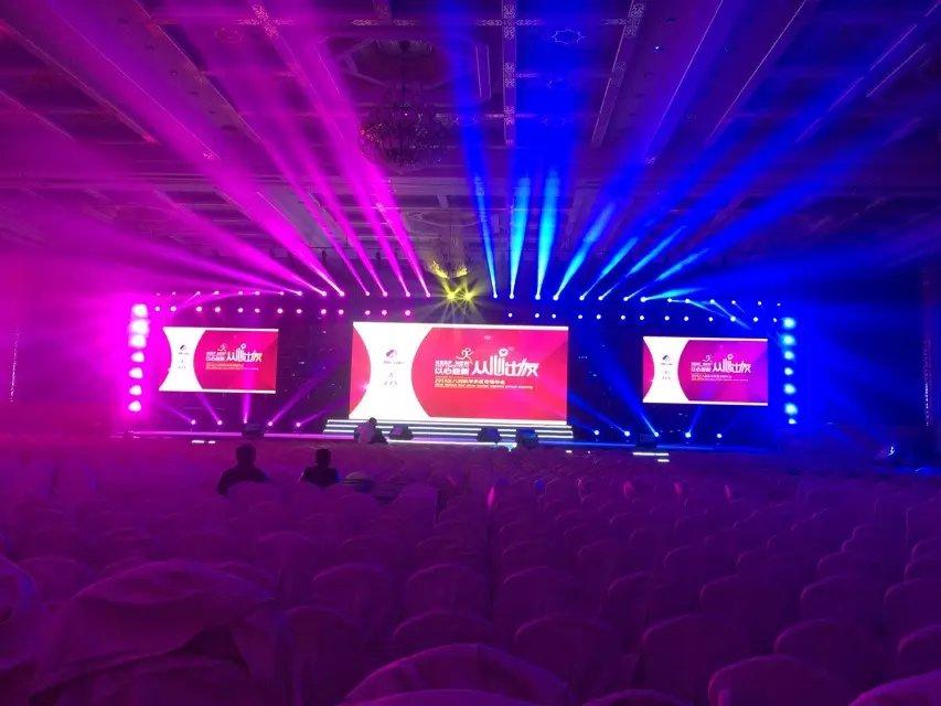上海专业年会舞台搭建公司