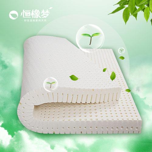 乳胶床垫厂家电话【恒橡梦】