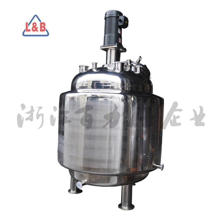 高剪切均质乳化罐 可移动乳化罐 500乳化罐 电加热