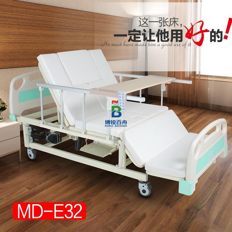 家用电动全曲老人翻身瘫痪医用病床E32