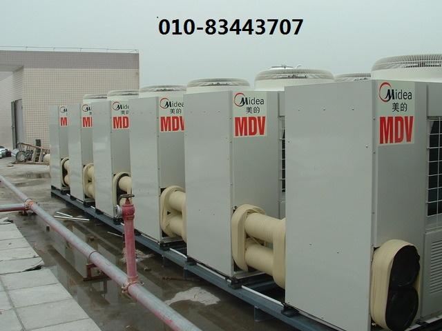 提供朝阳三元桥中央空调安装改造一站式服务