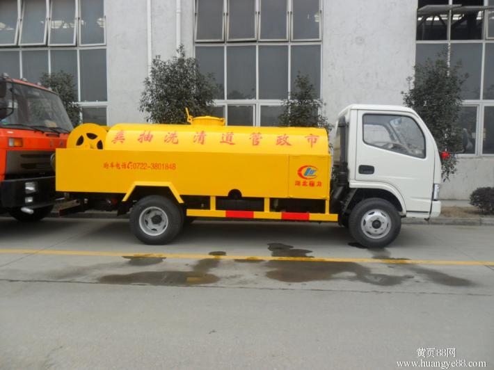 江阴市申港镇管道疏通8520-5662管道检测