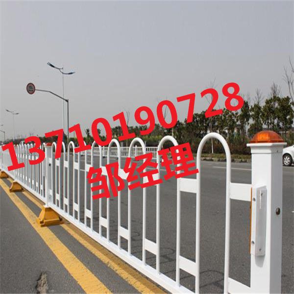 湖北道路栏杆定做 武汉市政隔离栏图片 襄阳市政护栏图片