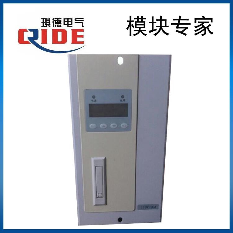 柳市高频充电模块HP22020-2A
