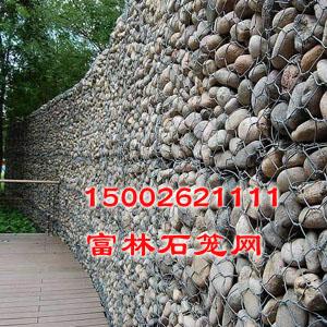 供兰州包塑石笼网和甘肃石笼网价格