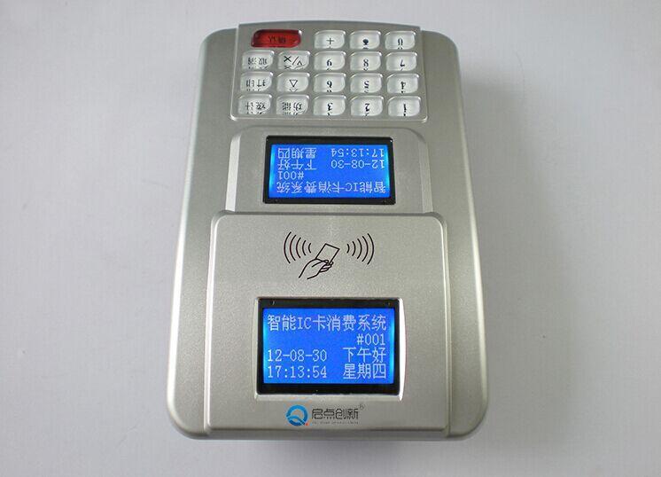 深圳实时消费机,大鹏IC饭卡机,盐田食堂刷卡机安装