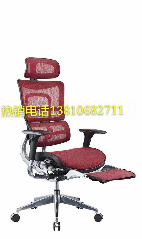 人体工学椅专卖首选中迅专营店13810682711
