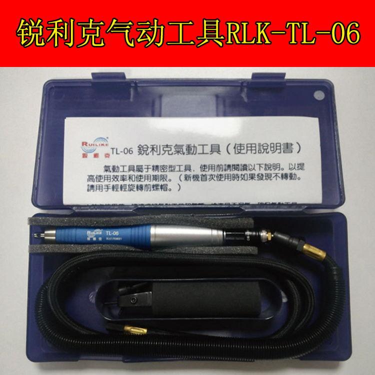 锐利克超声波前后往复式气动打磨笔进口气动打磨笔刻磨笔