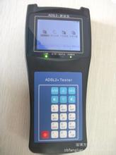 通讯检测仪器