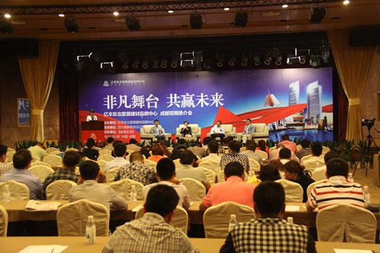 上海折叠椅,折叠桌,贵宾椅租赁