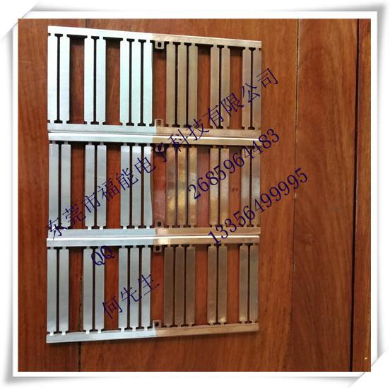 福能铜铝复合板,过渡板厂家