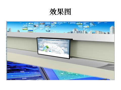 互动滑轨屏 高端定制 互动电视 定制