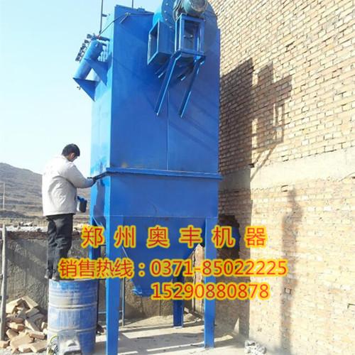 锅炉脉冲布袋除尘器 各种型号袋式除尘器