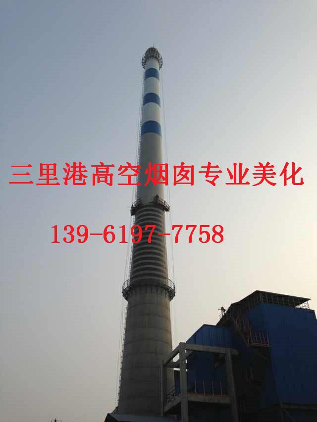凌海市风力发电机塔筒油漆涂装工程技术好