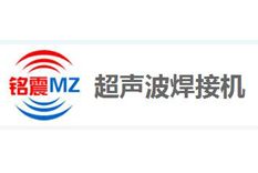 苏州超声波隔音罩销售 超声波隔音罩厂家