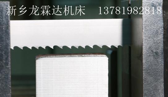 新乡郑州洛阳带锯条加工价格