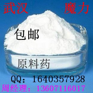 头孢克洛 53994-73-3原料药 厂家现货