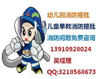 北京海淀教育培训班消防设计出图、消防施工报审找北京金科
