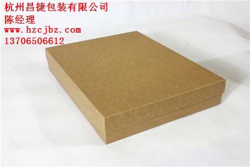 包装纸箱生产 包装纸箱生产厂家 包装纸箱生产价格 昌捷供