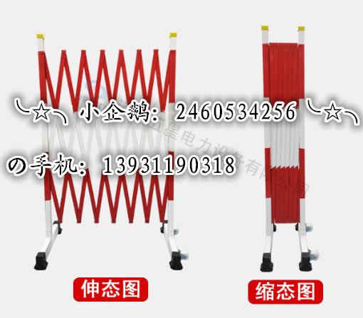 玻璃钢全绝缘伸缩围栏(片式w管式)+1.2m绝缘伸缩围栏