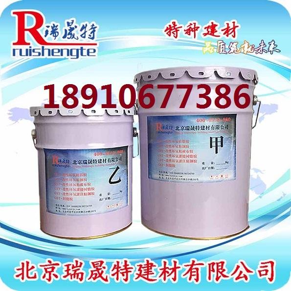 植筋锚固改性环氧树脂植筋胶