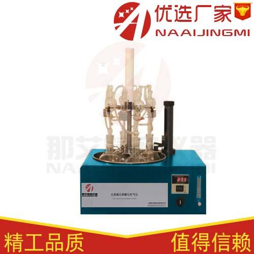 ttl酸化吹气仪技术参数、水质硫化物酸化吹气仪 ttl