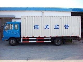 广州海关监管车运输车队