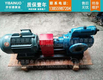 出售HSNH940-50绡纺厂热电厂配套螺杆泵整机