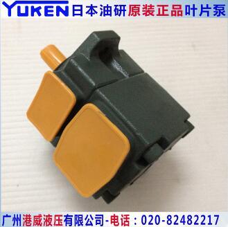 油研叶片泵PV2R1-10-F-RAA-43