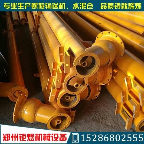 高品质螺旋输送机来自郑州钜煜机械设备有限公司