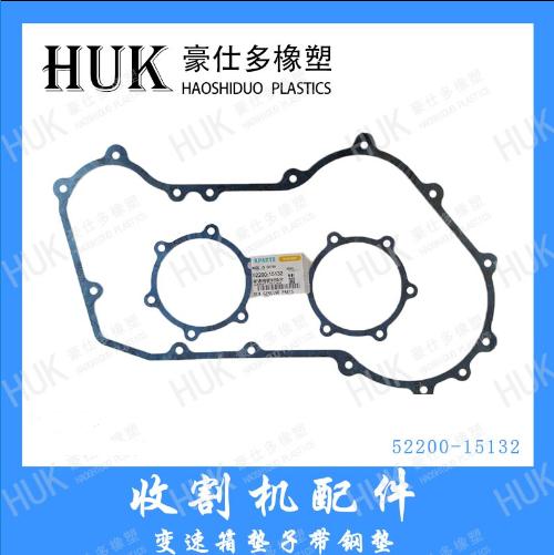 供应HUK收割机配件 久保田收割机配件688变速箱密封垫片52200-15132