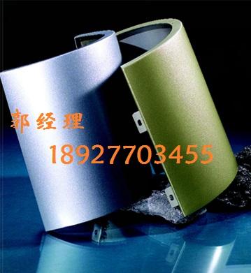 弧形单曲铝单板,室内包柱铝单板,弧形铝单板价格