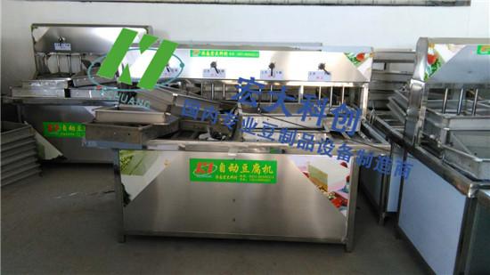 榆林彩色豆腐机供应商 宏大科创商用豆腐机哪里有