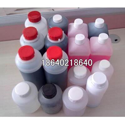 小字符喷码机油墨 溶剂 清洗剂601
