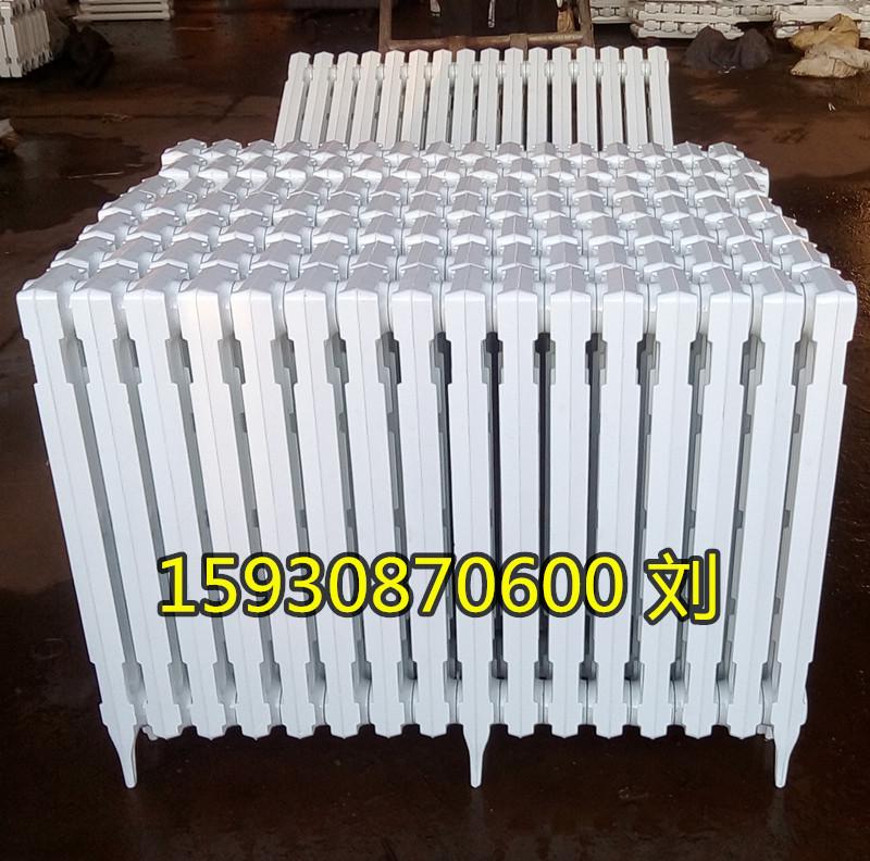 铸铁仿钢制二柱系列散热器
