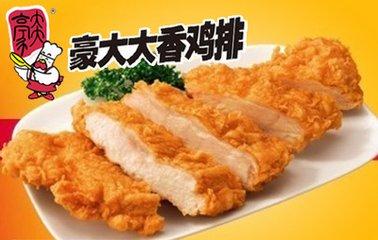 安庆豪大大香鸡排怎么样豪大大鸡排菜单