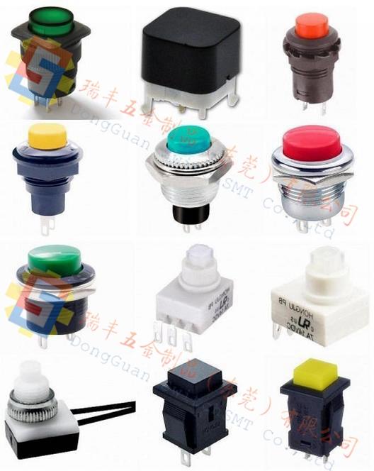 金属按钮开关更稳定可靠/带灯按钮开关品类齐全/不锈钢金属按钮开关售后无忧