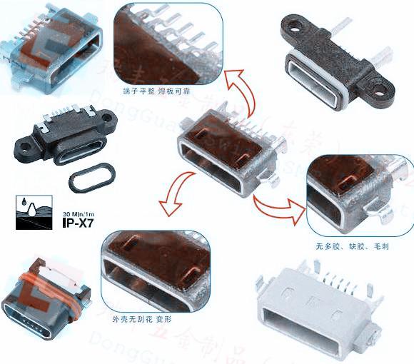 防水USB插孔经验专业/沉板式USB插座从事研发/贴片式防水USB接口密封式防水