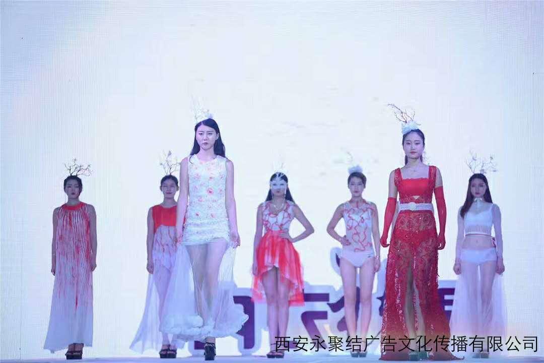 西安永聚专业提供各类服装拍摄走秀礼仪模特