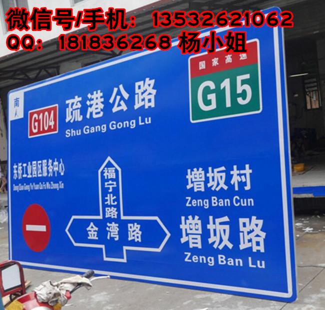交通指示牌哪个厂家比较便宜