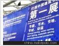 2017中国(昆明)国际家居家具博览会