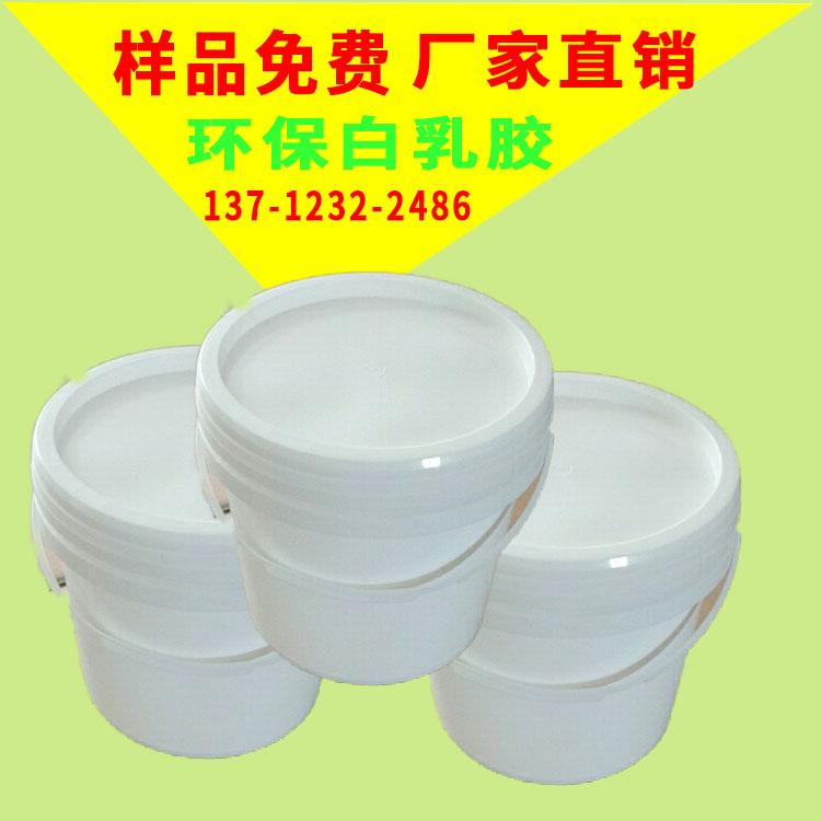 惠州耐高温白乳胶价格/粘白卡板用什么白胶好/瓦楞纸白乳胶多少钱一吨