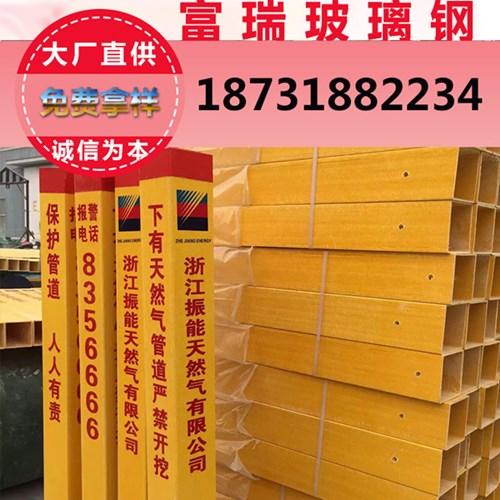 厂家直销新品可回收无污染环保pvc标志桩