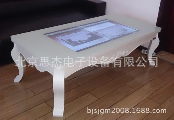 欧式风格纯实木材质触摸茶几42寸10点红外纳米触摸桌