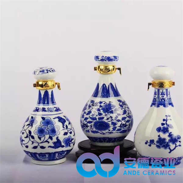 景德镇青花酒瓶 镂空酒瓶