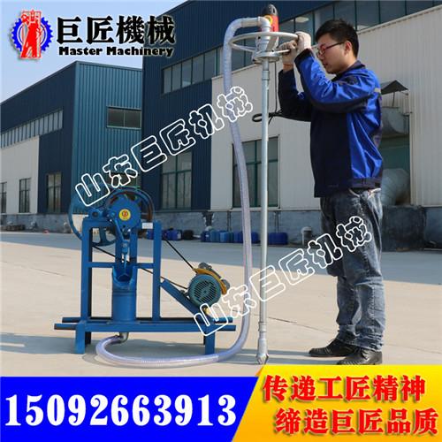 华夏巨匠便携式小型电动打井机方便实用 现货供应