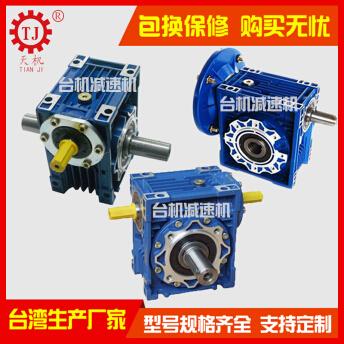 NMRV150减速机生产商