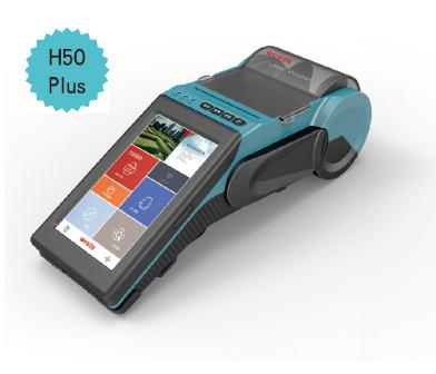 H50Plus移动智能触屏标签打印机