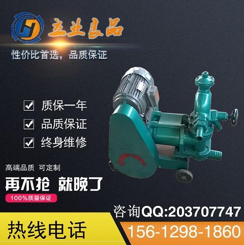 hs-4灰浆泵,煤层注浆机