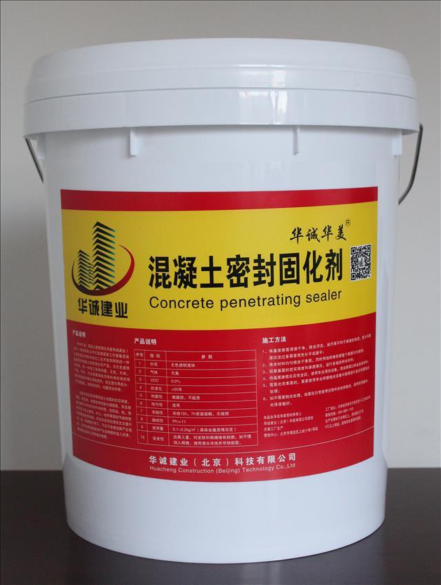 好用的密封固化剂 通用碱性